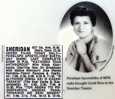 Penelope Apostolides of WPIK radio brought Greek films to the Sheridan Theater. image. Click for full size.