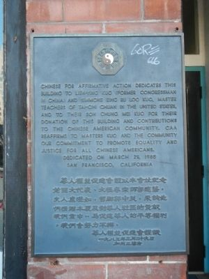 Plaque on the left side of the entrance. image. Click for full size.