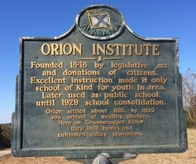 Orion Institute Marker image. Click for full size.