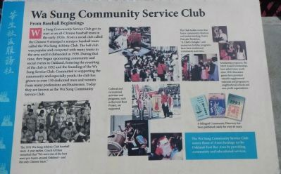 Wa Sung Community Service Club Marker image. Click for full size.