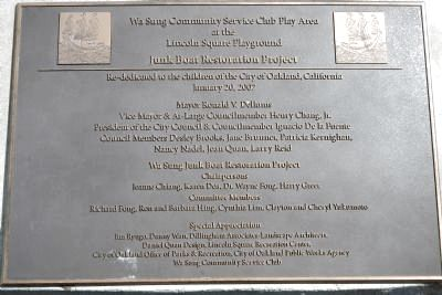 Wa Sung Community Service Club Play Area plaque image. Click for full size.