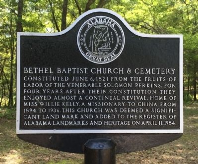 Bethel Baptist Church & Cemetery Marker image. Click for full size.