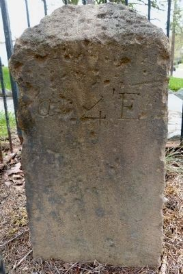SE 2 Original Federal Boundary Stone image. Click for full size.