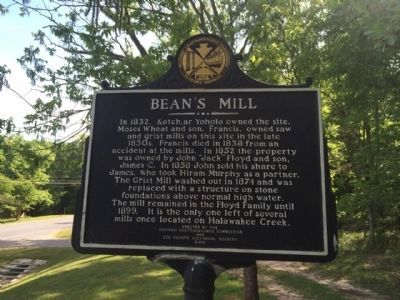Bean's Mill Marker (reverse) image. Click for full size.