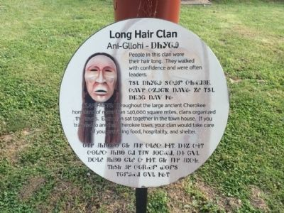 Long Hair Clan Marker image. Click for full size.