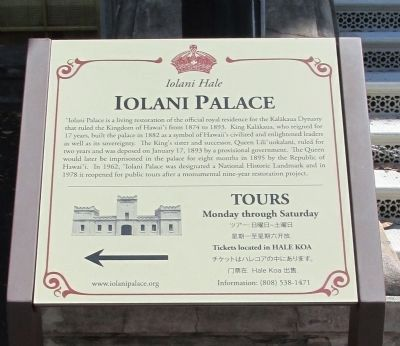 Iolani Palace Marker image. Click for full size.