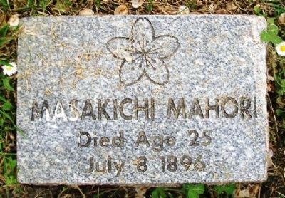 Replacement Gravestone near Kakehashi Monument image. Click for full size.