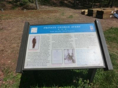 Private George Avery Marker image. Click for full size.