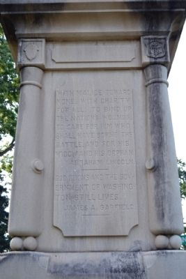 Silas Baldwin Civil War Memorial image. Click for full size.