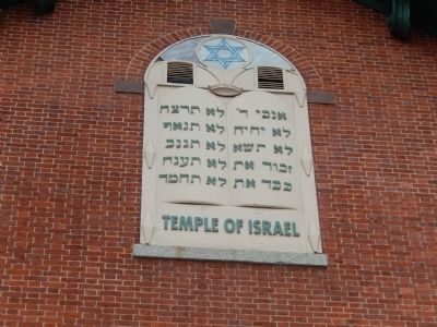 Temple Israel image. Click for full size.