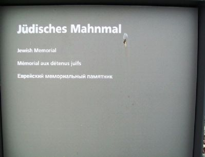 Jewish Memorial / Jüdisches Mahnmal Marker image. Click for full size.