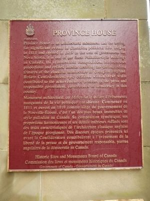 Province House Marker image. Click for full size.