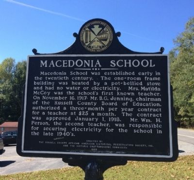 Macedonia School Marker image. Click for full size.