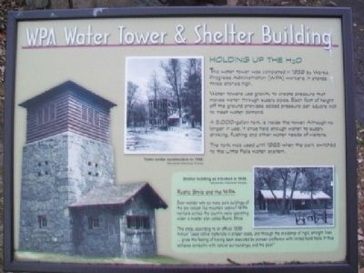 WPA Water Tower & Shelter Building Marker image. Click for full size.