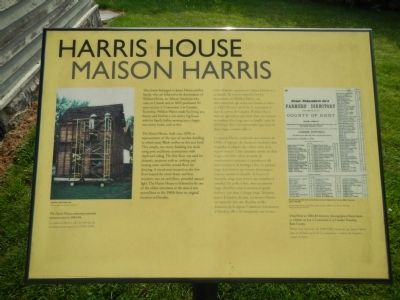 Harris House Marker image. Click for full size.