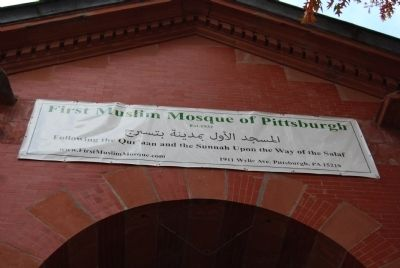 First Muslim Mosque of Pittsburgh Banner image. Click for full size.