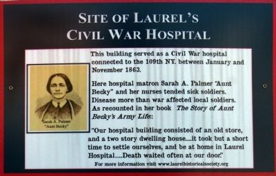 Site of Laurel's Civil War Hospital Marker image. Click for full size.