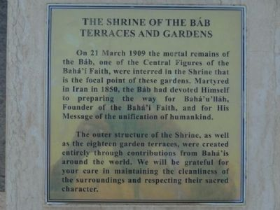 The Shrine of the Báb Terraces and Gardens Marker image. Click for full size.