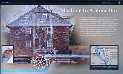Machine in a Stone Box Marker image. Click for full size.