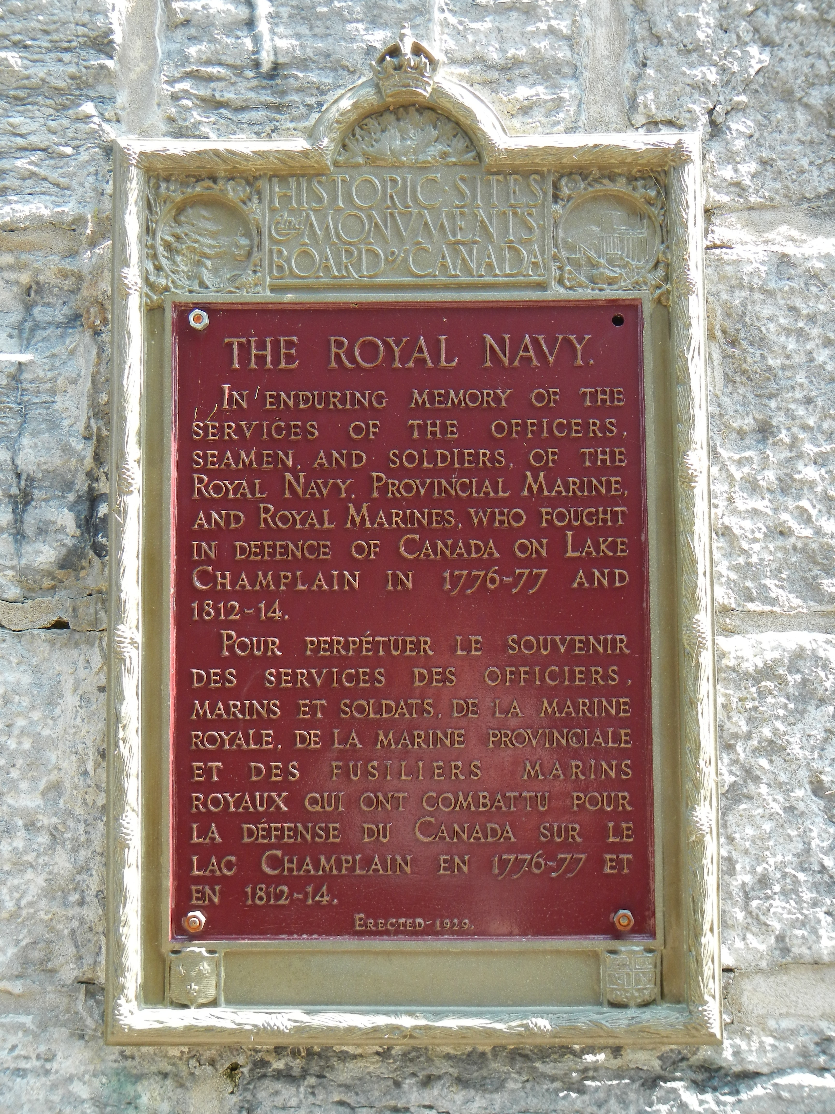 The Royal Navy Marker
