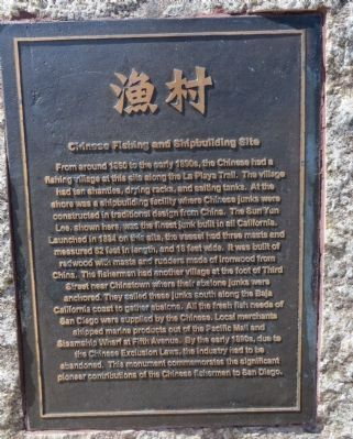 Chinese Fishing and Shipbuilding Site Marker image. Click for full size.