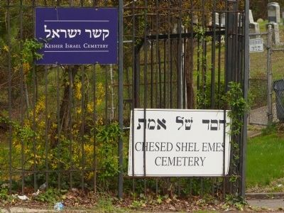 Kesher Israel / Chesed Shel Emes Cemetery image. Click for full size.