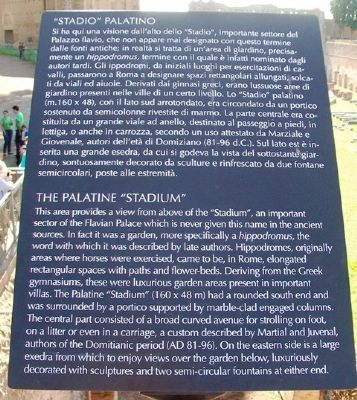 "The Palatine ""Stadium"" / ""Stadio"" Palatino Marker image. Click for full size."