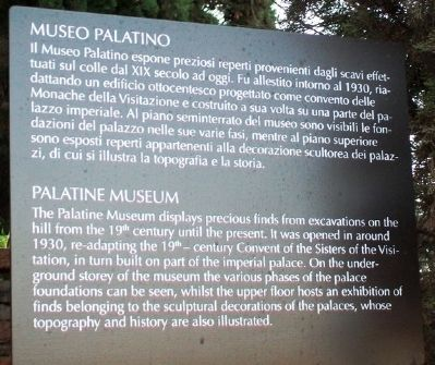 Palatine Museum / Museo Palatino Marker image. Click for full size.