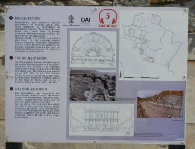 The Bouleuterion Marker image. Click for full size.