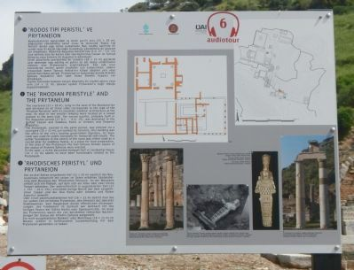 The 'Rhodian Peristyle' and The Prytaneum Marker image. Click for full size.