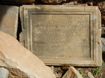 Inscription image. Click for full size.