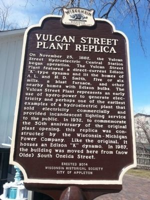 Vulcan Street Plant Replica image. Click for full size.