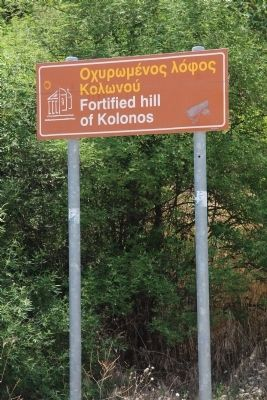 Kolonos Hill Memorial Marker image. Click for full size.