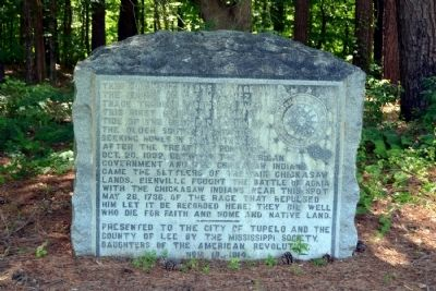 D.A.R. Monument of Natchez Trace Through Mississippi image. Click for full size.