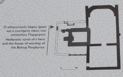 The Octagon at Philippi Marker image. Click for full size.