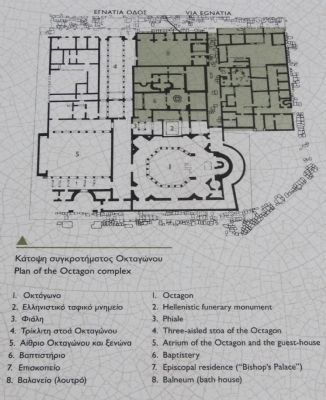 Annexes to Octagon at Philippi Marker image. Click for full size.