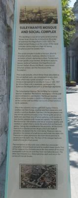 Suleymaniye Mosque and Social Complex Marker image. Click for full size.