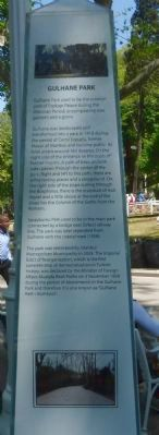 Gulhane Park Marker image. Click for full size.
