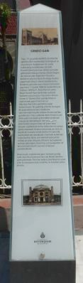 Sirkeci Terminal Marker image. Click for full size.