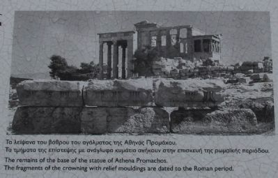 The Statue of Athena Promachos Marker image. Click for full size.