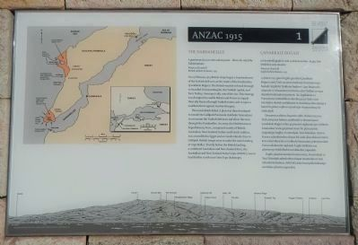 The Dardanelles / Çanakkale Boǧazı Marker, panel #1 image. Click for full size.