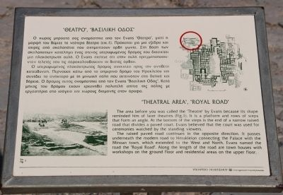 """Theatral Area"", ""Royal Road"" Marker image. Click for full size."
