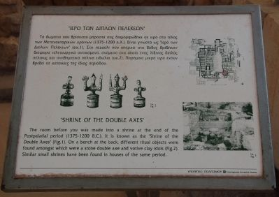"""Shrine of the Double Axes"" Marker image. Click for full size."