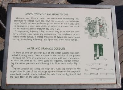 Water and Drainage Conduits Marker image. Click for full size.