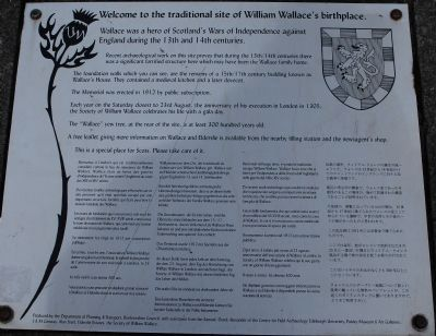 William Wallace Birthplace Marker image. Click for full size.