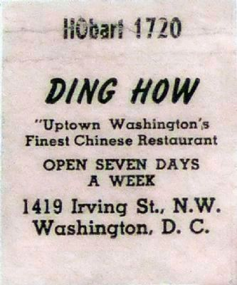 Ding How<br>HObart 1720<br>1419 Irving Street image. Click for full size.