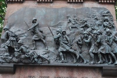 Closeup of Battle Relief image. Click for full size.