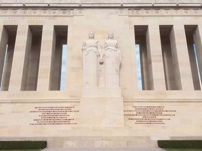 American Aisne-Marne Memorial Marker image. Click for full size.