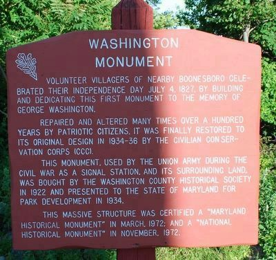 Washington Monument Marker (other) image. Click for full size.