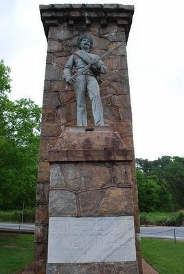 Calhoun War Memorial image. Click for full size.